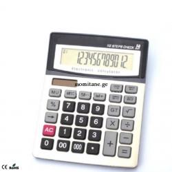 კალკულატორი 14 ნიშნულით M192