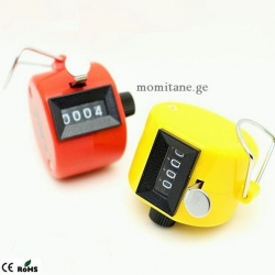 Hand tally counter M178