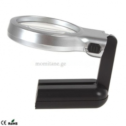 Magnifying glass with LED...