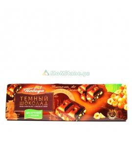 250 გრ. შავი შოკოლადის ფილა, თხილით, Pobeda, პობედა, პლიტკა