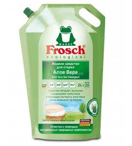 2ლ. თხევადი სარეცხი სითხე, საშუალება ფერადი ქსოვილისთვის ალოე ვერა, ფროში, FROSH, მწარმოებელი გერმანია
