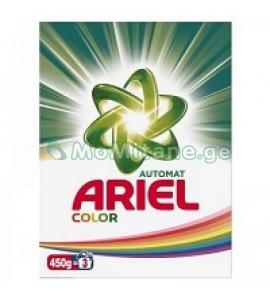 """450 გრ. ავტომატი ფერადი სარეცხის ფხვნილ, სარეცხი ფხვნილები """"პარაშოკი"""" არიელი, ARIEL, მწარმოებელი თურქეთი"""
