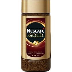 95 გრ. ხსნადი ყავა ,...