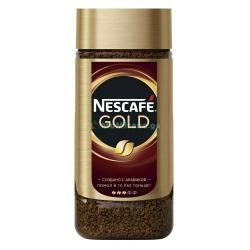 190 გრ. ხსნადი ყავა ,...