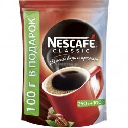 250 + 100 გრ. ხსნადი ყავა...