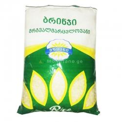 1 კგ. ბრინჯი...