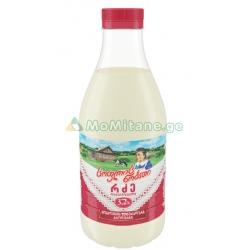1 ლ. 3.2% რძე , სოფლის...