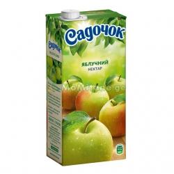 1.93 მლ. ვაშლის წვენი ,...