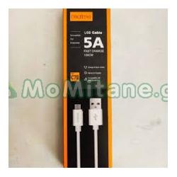 1მ, 5A ანდროიდის USB...