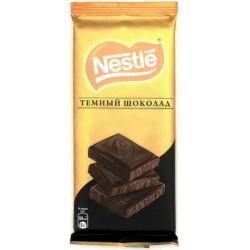 90 გრ. შავი შოკოლადის ფილა,...
