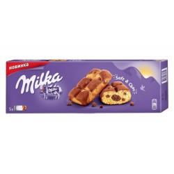175გრ. შოკოლადის შიგთავსით...