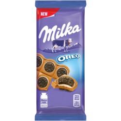 92გრ. რძიანი შოკოლადის...