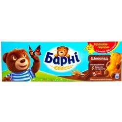 150გრ. ბარნი, შოკოლადის...
