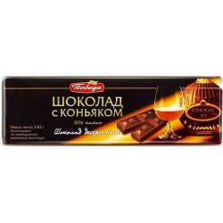 250 გრ. შავი შოკოლადის...