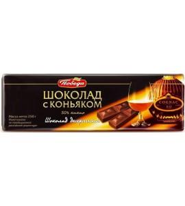 250 გრ. შავი შოკოლადის ფილა, კონიაკით, Pobeda, პობედა, პლიტკა