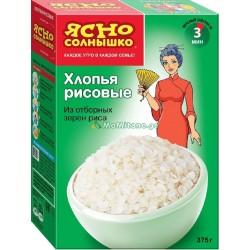375გრ . ბრინჯის ფანტელი ,...