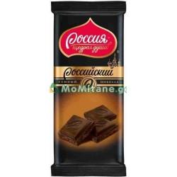 90გრ. შავი შოკოლადის ფილა,...