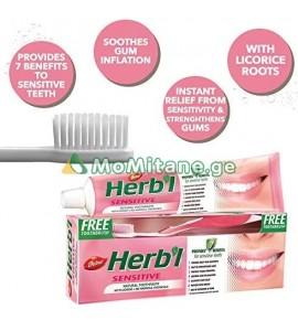 """150მლ. კბილის პასტა  + ჯაგრისი,  საჩუქრად ჯაგრისი , """" კბილის ჩოთქი """" HERBI Sensitive"""