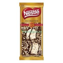 80გრ. თხილით, შოკოლადის...