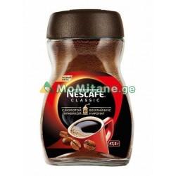 47,5 გრ. ხსნადი ყავა...