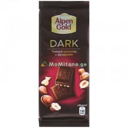 85გრ. შავი შოკოლადის ფილა,...